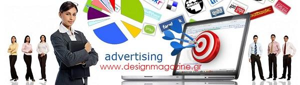 Design Magazine Advertisement