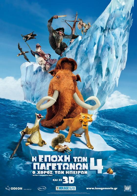 ice age12
