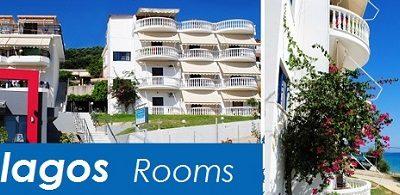 Πέλαγος Rooms