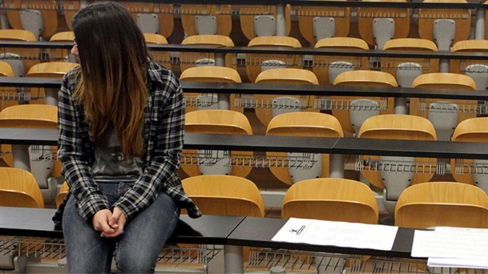 Φοιτητικό επίδομα: Ξεκινούν οι αιτήσεις.