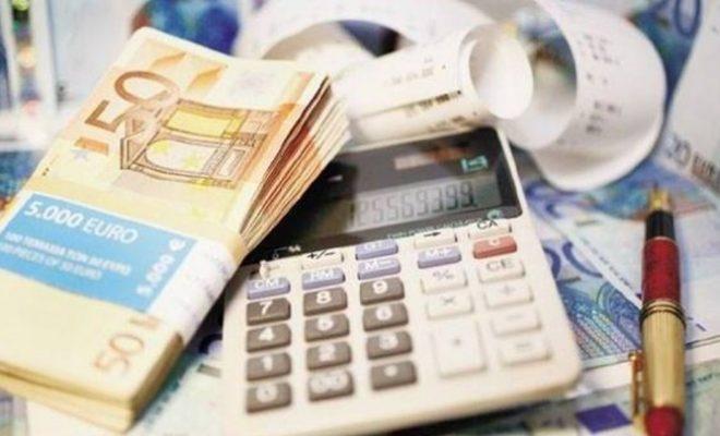 μείωση φόρου