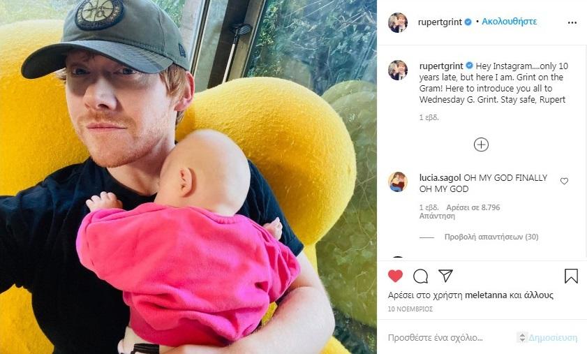 Rupert Grint Instagram